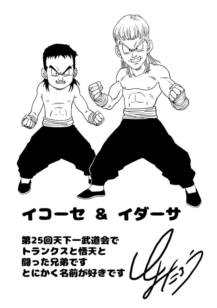 toyotaro_draws_202005