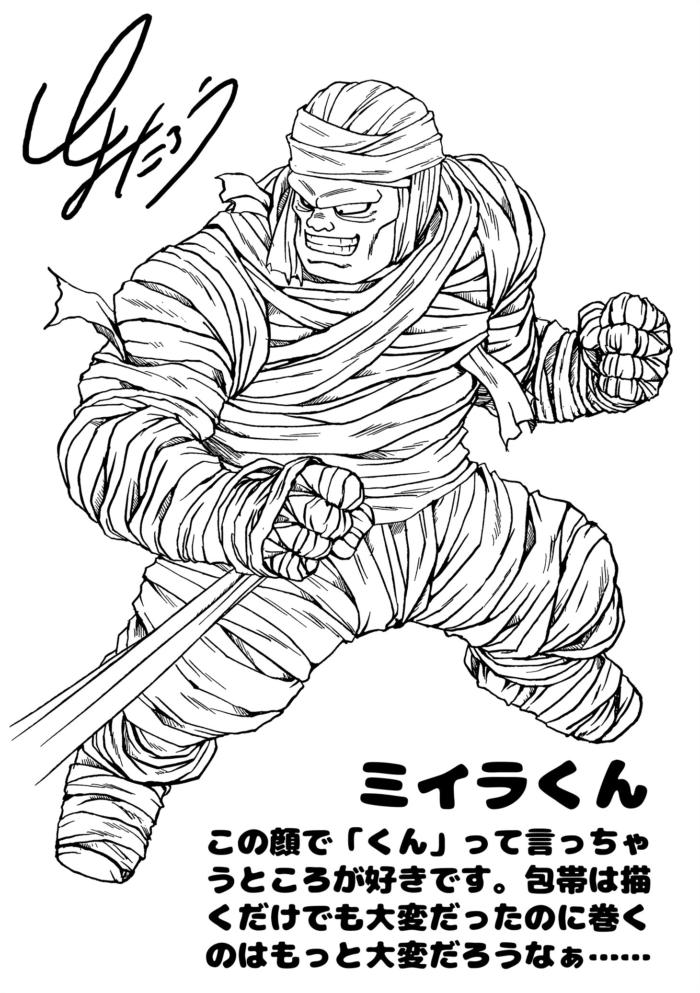 toyotaro_draws_202010
