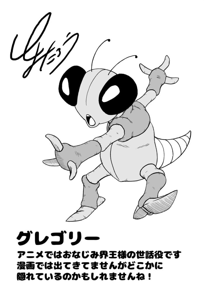 toyotaro_draws_202011
