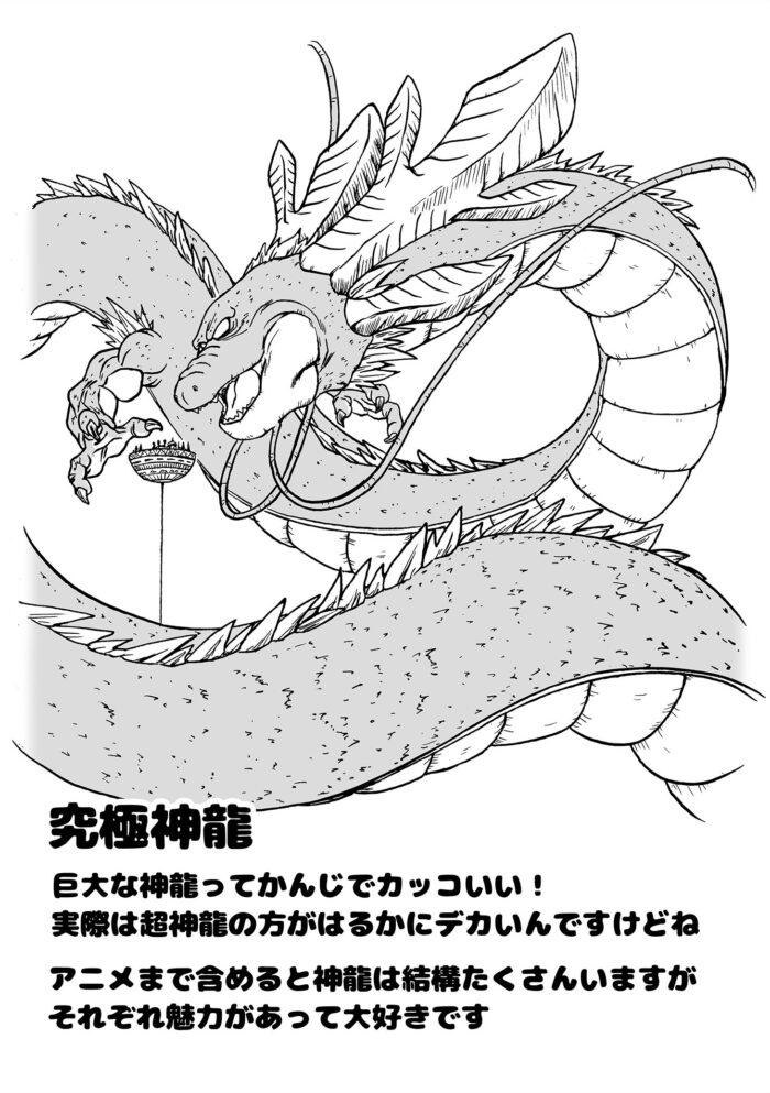 toyotaro_draws_202102