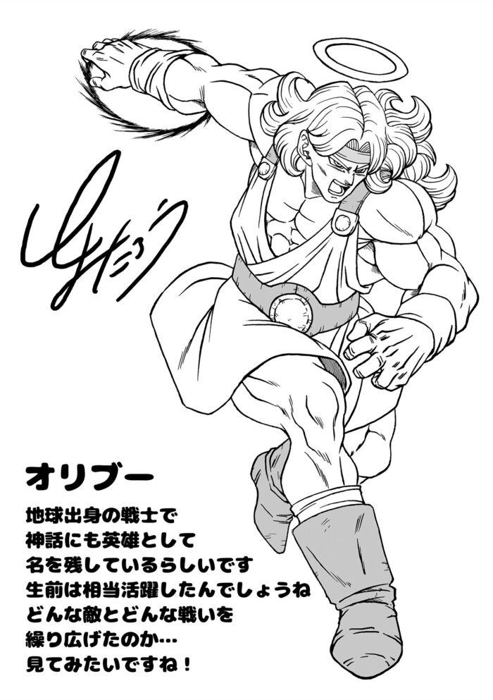 toyotaro_draws_202103